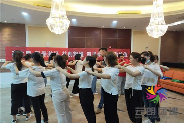 南京企业团建活动策划—燕之屋室内拓展活动