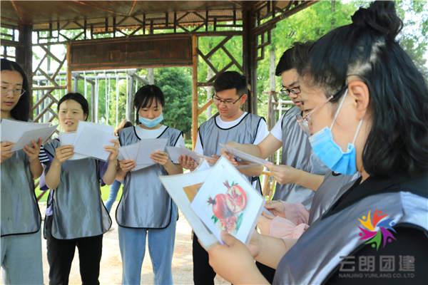 南京新员工拓展训练活动