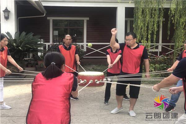 南京拓展培训——沃特野外拓展训练活动