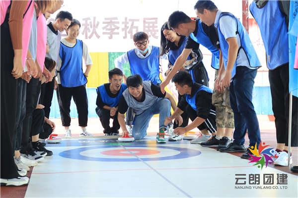 南京企业团建——合昱达团队拓展活动