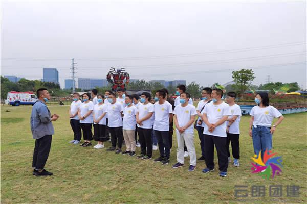 南京企业拓展|拓展活动给企业带来的好处