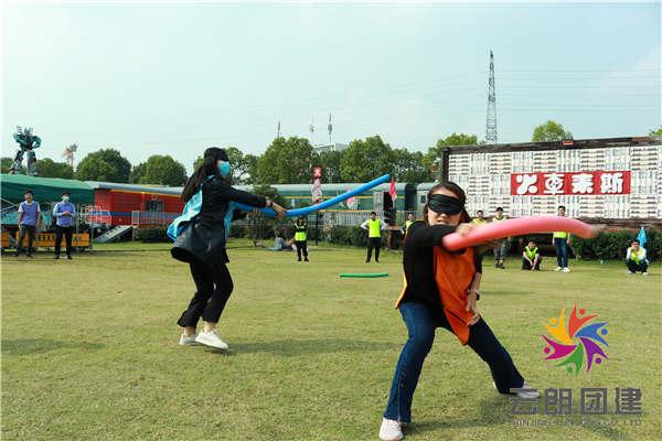 南京户外拓展——地平线野外拓展训练活动