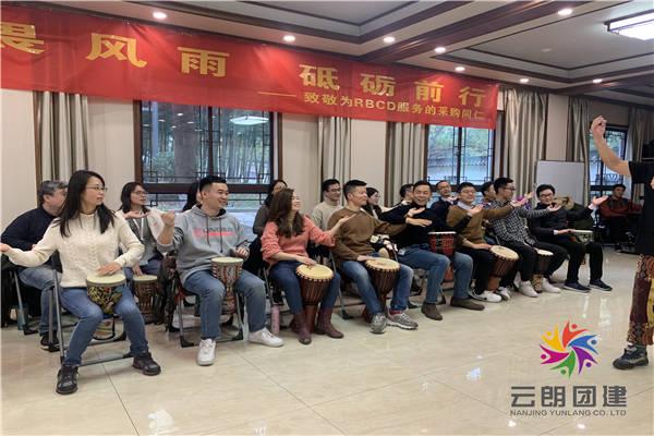 南京半天拓展训练|博世汽车绿羊温泉拓展活动