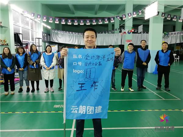 2021年南京拓展团建奖品选择有哪些?