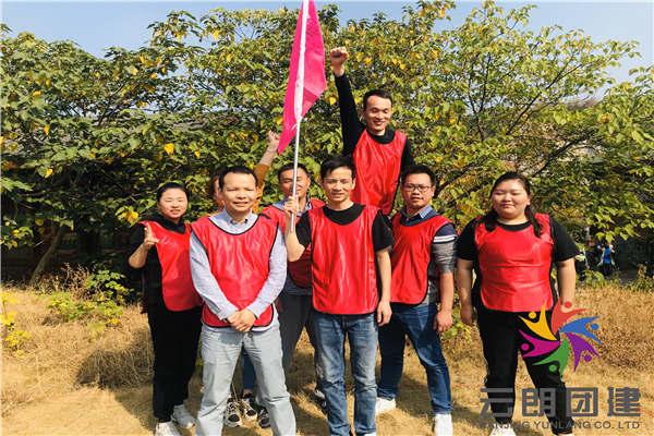 南京工会拓展活动——创源员工拓展培训