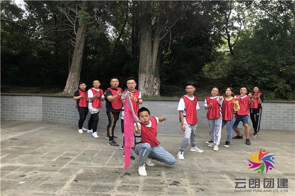 南京集体拓展训练——石化集团团建活动