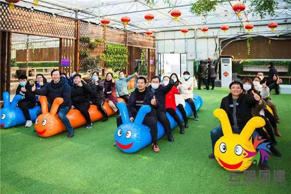 南京教师团建活动——员工趣味拓展