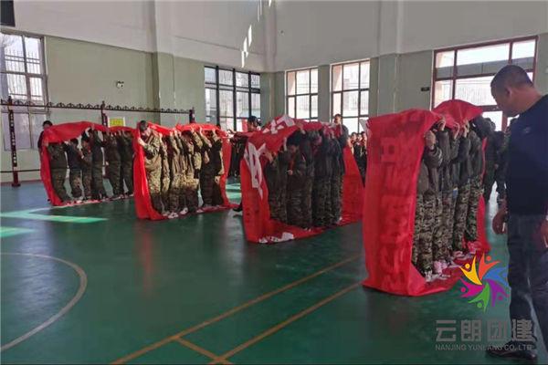 南京学生素质拓展——学校拓展培训活动