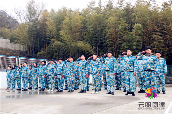 南京新员工入职培训|南京军事化拓展训练