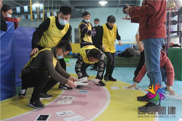 南京年会主题拓展——比芙肉食年末团建活动