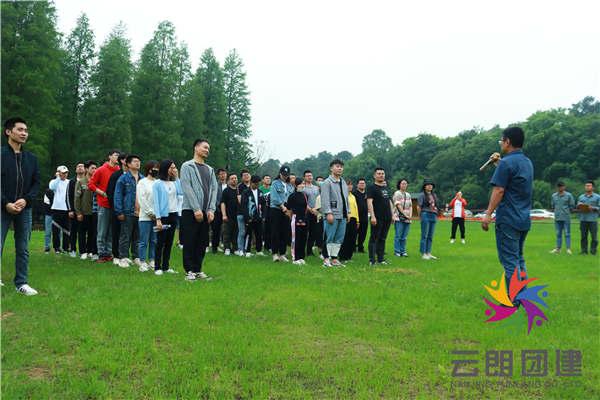 南京户外拓展——科能棒球主题团建活动