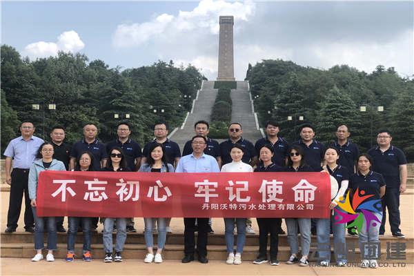 南京党建活动——沃特主题团建活动