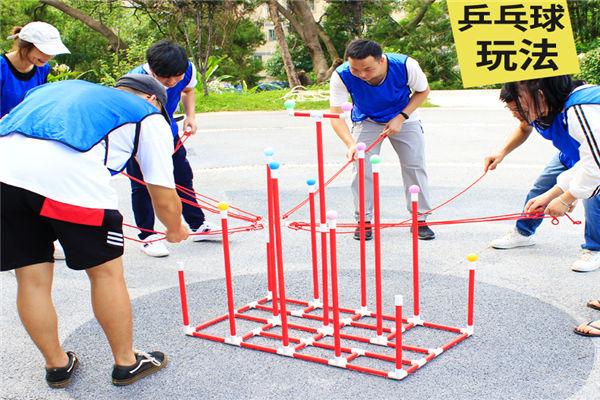 南京团建项目——团队金字塔