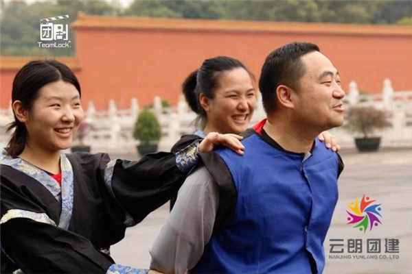 南京创意主题团建活动是怎么样开展的