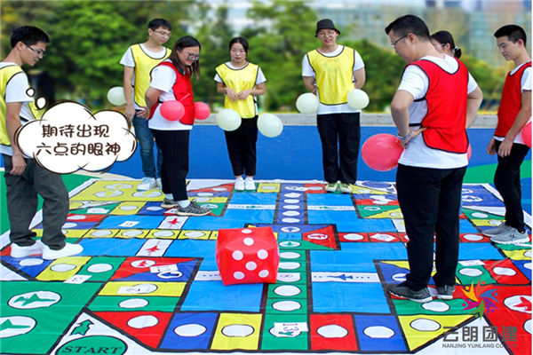 2021年南京十大新颖团建小游戏(下篇)